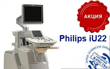 Philips iU22