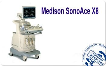 Medison Sonoace X8