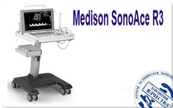 Medison SA-R3