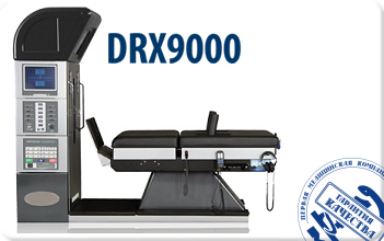 DRX9000