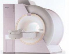 Siemens Magnetom Harmony 1.0T в трейлере